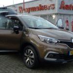 Renault Captur bruin Wijchen Nijmegen (21)