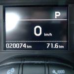 Peugeot 208 Wijchen Nijmegen vol automaat (41)